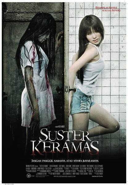 Suster Keramas